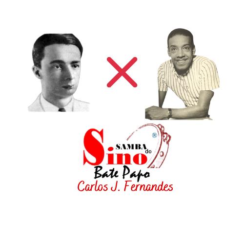 Duelo Musical entre Noel Rosa e Wilson Batista Parte I